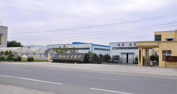 Liyu Furnace High Temperature Energy Saving Atmosphere